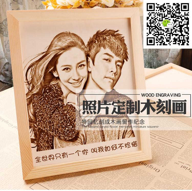情人节送男生女生什么礼物?激光DIY木质照片最适合  第1张