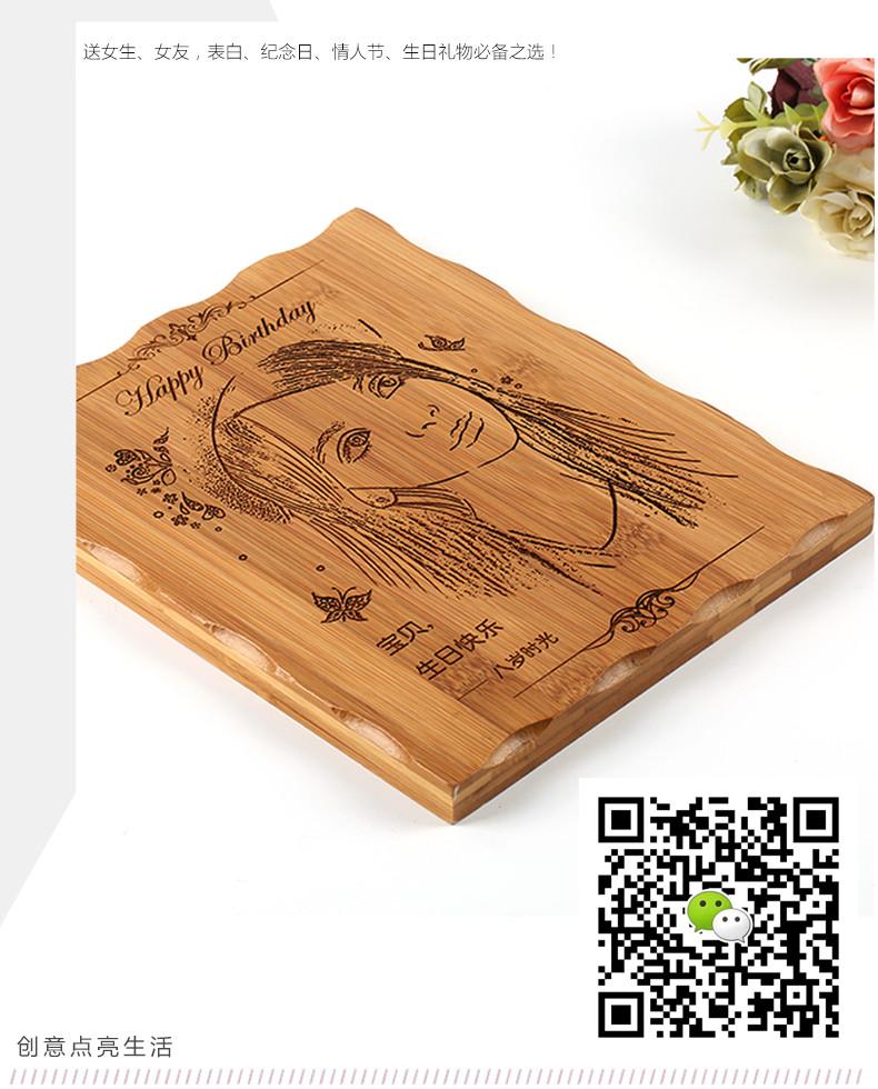 木质照片相册激光打印定制  第1张