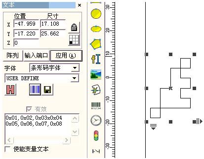 激光打标机自定义条码  第2张