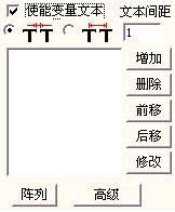 激光打标机自定义条码  第3张