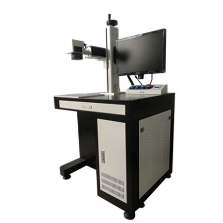 创业版台式激光打标机