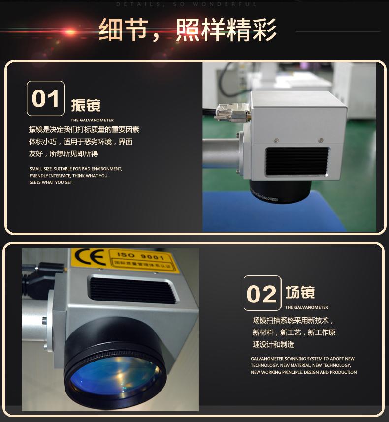 创业版台式激光打标机  第2张