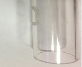 贝林紫外激光器测试玻璃打标  第5张
