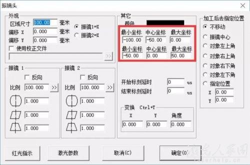 双头激光打标机怎么设置打印不同的内容  第2张