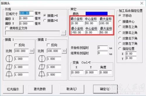 双头激光打标机怎么设置打印不同的内容  第3张