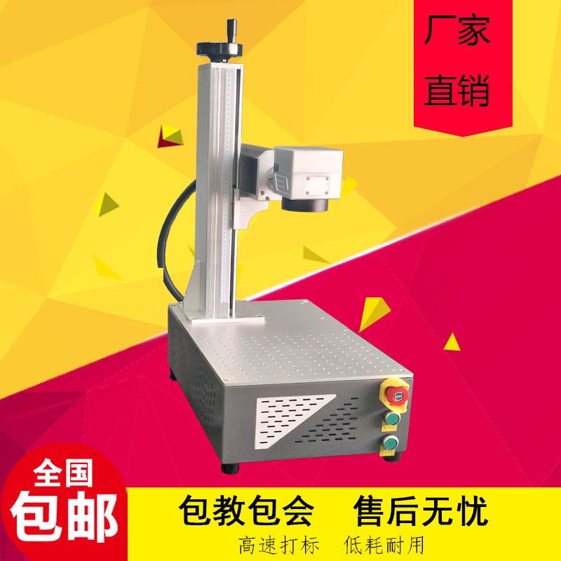 U盘激光刻字专用机器-创业板激光打标机(激光刻字机)  第1张