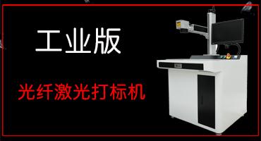 激光微加工在精密电子领域的应用  第2张