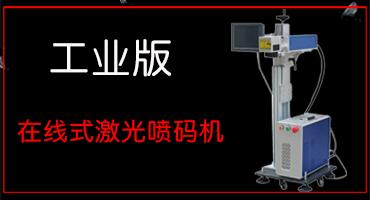 激光微加工在精密电子领域的应用  第1张
