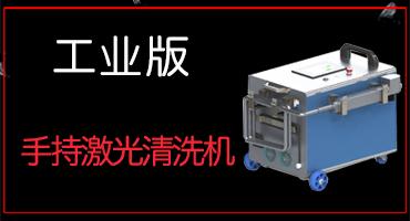 激光微加工在精密电子领域的应用  第4张