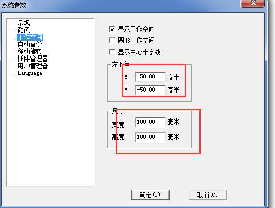 激光刻字机的标记范围怎么调整?  第2张
