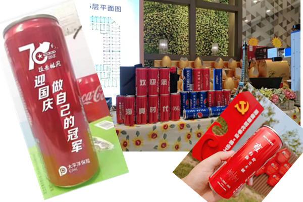 可乐瓶刻字/企业/Logo/礼品/定制激光刻字(济南高新区)  第1张