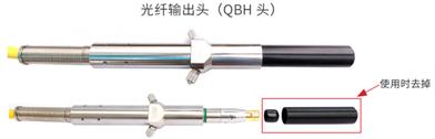 万瓦级激光器切割性能大揭晓  第14张