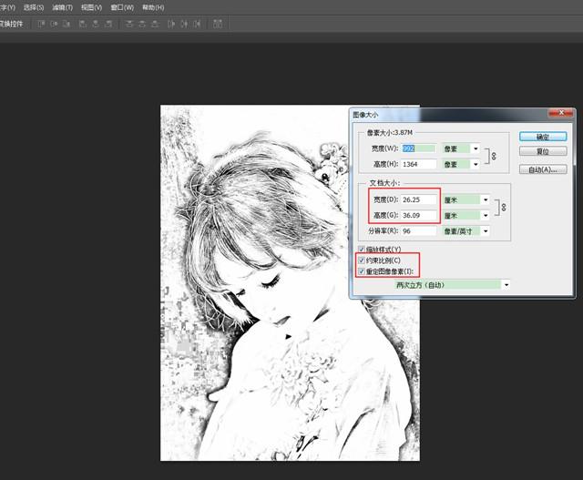 图片处理+激光打标机软件打图片教程  第6张