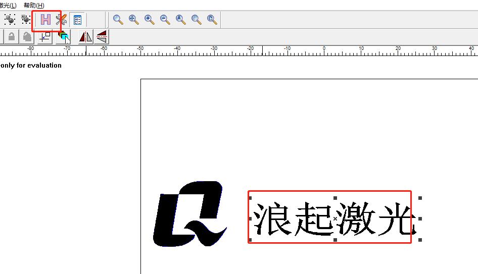 激光打标机软件怎么样取消删除填充  第1张