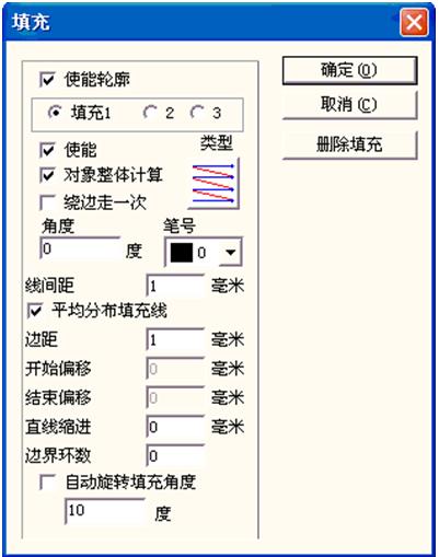 金橙子软件里面的填充功能介绍  第1张