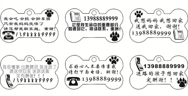 【狗牌】激光打标机狗牌矢量图模板190个下载地址