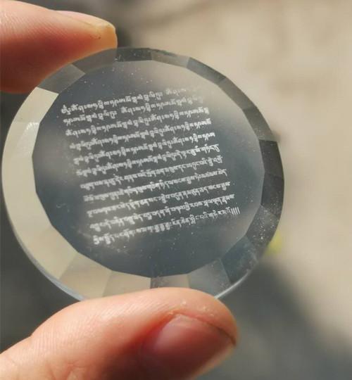 玻璃香水瓶紫外激光打标机效果展示  第2张