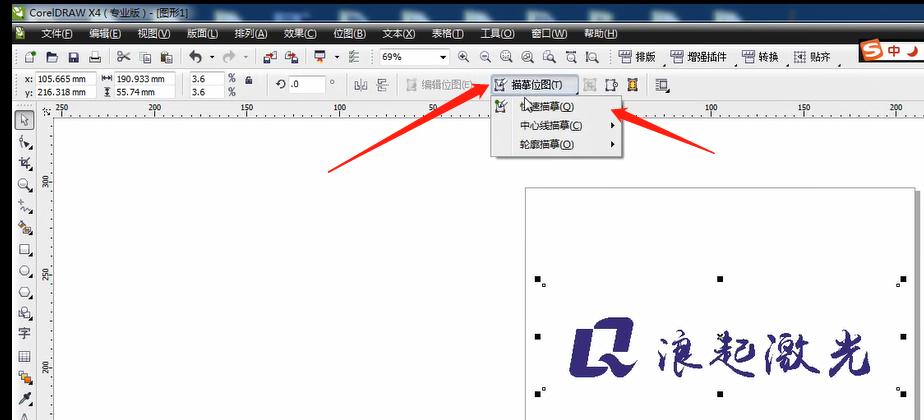 CorelDRAW X4 转换plt格式图片讲解  第2张