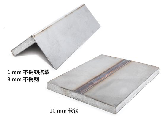 看下IPG推出的1500手持式激光焊接系统  第2张