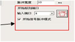 金橙子软件中实现多文档雕刻(多文档标刻)  第2张