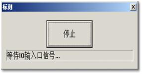 金橙子软件中实现多文档雕刻(多文档标刻)  第4张